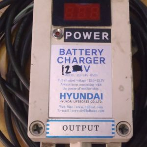 POWER BATTERY CHARGER